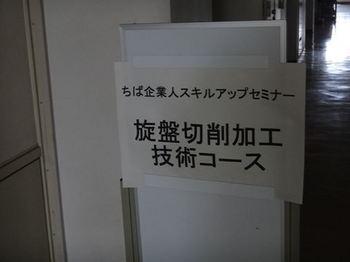 DSC00861_R.JPG