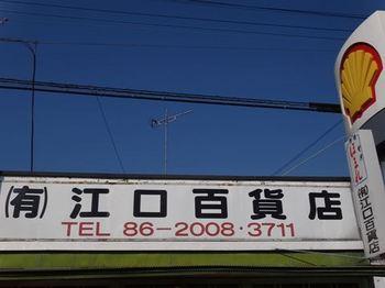 DSC05550_R.JPG